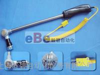 上海毅碧自动化WRNM-102A烟斗式表面热电偶/烟斗式表面测温探头 WRNM-102A