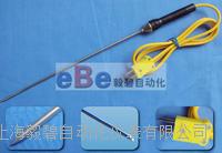 上海毅碧自动化WRNM-206注射型表面热电偶/K型表面温度传感器 WRNM-206