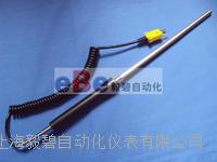 上海毅碧自动化WRNM-104手持式热电偶/K型手柄式热电偶 WRNM-104