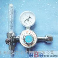 YQAr-731L氩气减压器/上海减压器厂 YQAr-731L
