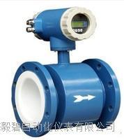 EB-LDE一体式智能电磁流量计/上海电磁流量计 EB-LDE系列