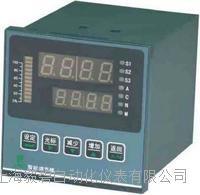 上海LDG3000智能光柱显示报警仪 LDG3000