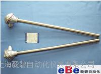 上海热电阻 WZP-231 WZP2-231 WZP-231 WZP2-231