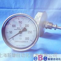 上海不锈钢双金属温度计WSS-306 WSS-406 WSS-506 WSS-306 WSS-406 WSS-506
