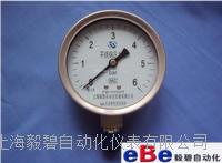 (安全型)不锈钢压力表 Y-100B-FQ/FZQ系列  Y-100B-FQ/FZQ