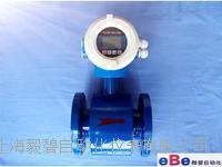 上海LDG系列一体化电磁流量计 LDG系列