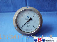 上海Y-60B/100B/150B全不锈钢压力表 Y-60B/100B/150B