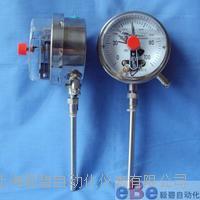 耐震电接点双金属温度计WSSX-411N WSSX-411N