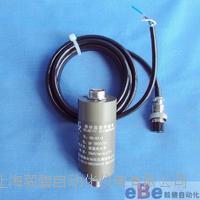 无锡厚德HD-ST-3振动速度传感器 HD-ST-3