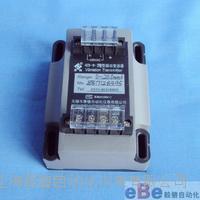 无锡厚德HZD-B-S振动型变送器 HZD-B-S