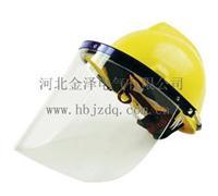 安全帽 面罩式