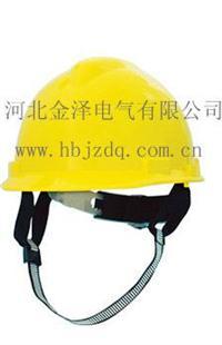 安全帽 v型顶筋