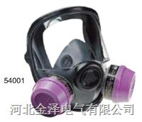 防毒面具 54001s