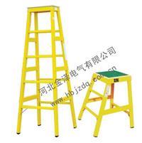 绝缘高凳 JYD-G-2.5米