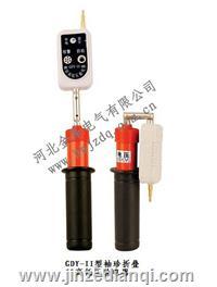 袖珍折叠型高低压验电器 GDY-II 0.1-10KV