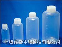 氟树脂PFA细口瓶 窄口瓶 HT06-100T