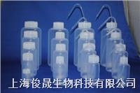500mlPFA窄口洗瓶 HT06-500TS