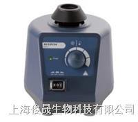 MX-S可调式混匀仪 01-1103