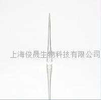 10ul加长型无酶无热源低吸附型袋装吸头 GT0010-B