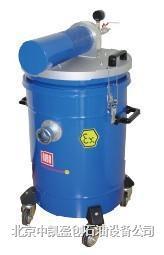 氣動防爆工業吸塵器COMPAIR/281/220  COMPAIR/281/220