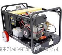 """意大利AOWEKS集團""""奧威克斯""""汽油機驅動高溫高壓熱水清洗機POWER H200B POWER H200B"""
