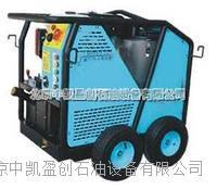 中意合资奥华柴油机驱动高温高压清洗机THM H2512D THM H2512D