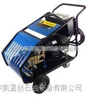 意大利奧威克斯熱水泵高壓清洗機SHARK2521TSR HOT SHARK2521TSR HOT