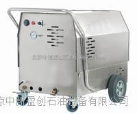 保定養殖場油田企業柴油加熱飽和蒸汽清洗機 AKS DK48S