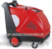 南京石家莊工廠車間熱水高壓清洗機 AKS1515AT