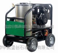 河北企业销售柴油机驱动高温高压清洗机 POWER H2515D