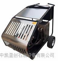 山東勝利油田工廠車間電加熱高溫高壓清洗機 ZK1515DT E24