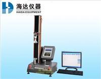新款胶粘带检测仪,胶粘带检测仪直销 HD-609B-S
