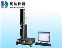 胶粘带检测仪器,苏州胶粘带检测仪器,胶粘带检测仪器报价 HD-609A