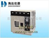胶粘带仪器设备,胶粘带仪器设备厂家,胶粘带仪器设备价格 HD-40T