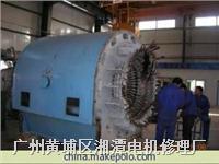 汽轮发电机修理
