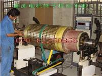 直流电机维修厂 直流电机维修服务