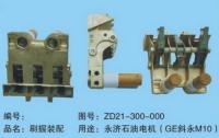 GE752刷握 刷握 刷握 GE电机刷握 T900