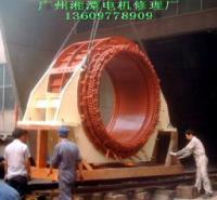 广州高压电机维修,广州高压电机维修保养 广州高压电机维修厂