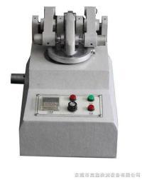TABER耐磨试验机|鞋类耐磨试验机 GX-5027
