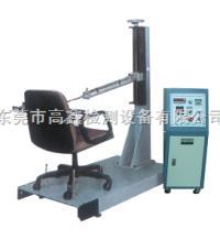 办公椅耐用性试验机 GX-2330