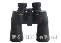 日本Nikon(尼康)ACULON阅野 A211 10X50双筒望远镜 A211 10X50