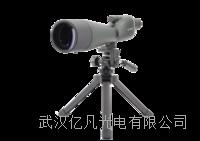 加拿大纽康军用望远镜 加拿大纽康单筒观鸟镜SPOTTER MD SPOTTER MD