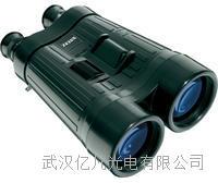 德国蔡司526000普罗式20x60S防抖双筒望远镜 正品行货 526000 20x60S
