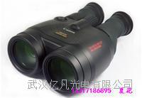 日本佳能望远镜18*50IS|佳能高倍高清望远镜总代理 18*50IS