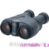 日本佳能8*25IS防抖望远镜|佳能稳像仪总代理 8*25IS