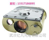 纽康测距仪中国总代理 超远军公用品LRB21K测距2万米 LRB21K