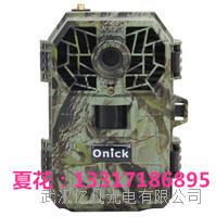 供应Onick AM-999监测相机 野生动物监测相机AM-999报价 AM-999