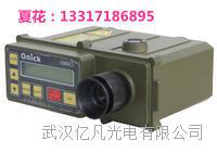 6000米军用便捷式测距仪-Onick 6000CI供应