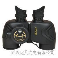 供应欧尼卡(Onick)侦察兵7515望远镜 7515