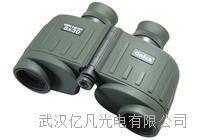 供应Onick Scout侦察兵8310双筒望远镜 8310
